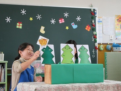 28クリスマス誕生会IMG_2698