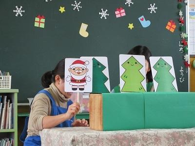 28クリスマス誕生会IMG_2699