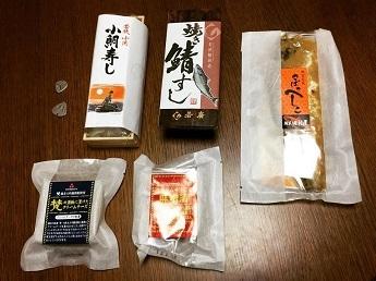 2017-2-1福井