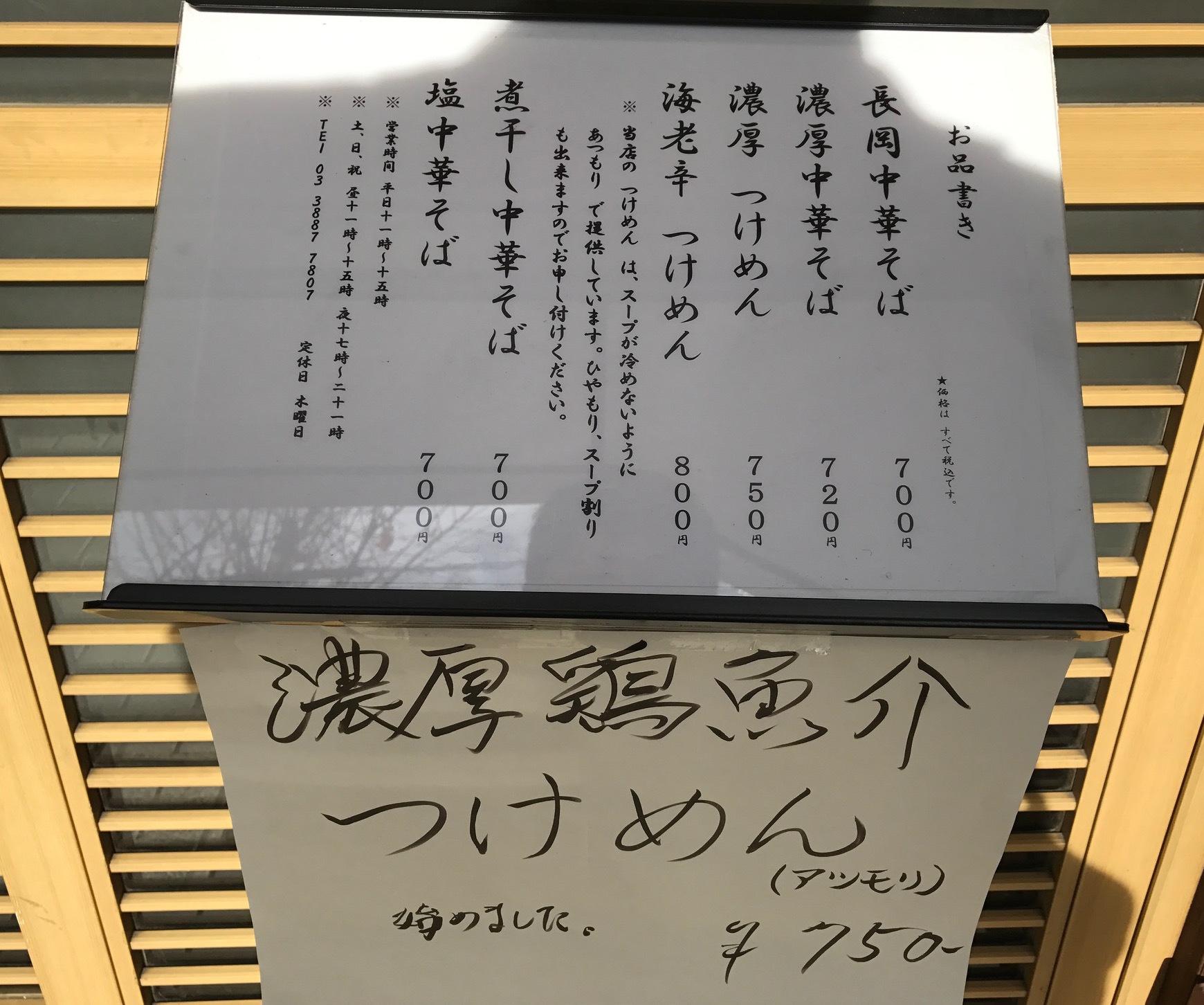 IMG_5492_2016121300485897d.jpg