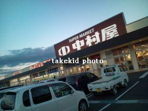 DPP_0015.jpg