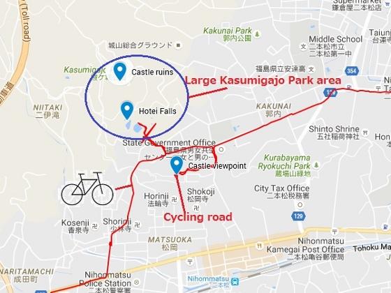 20161114霞ヶ城紅葉 (560x420)