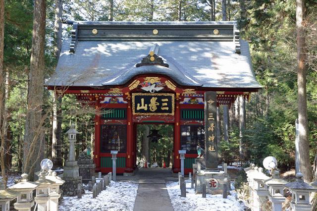 三峯神社・随身門