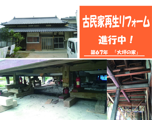 山下邸ブログ画像2