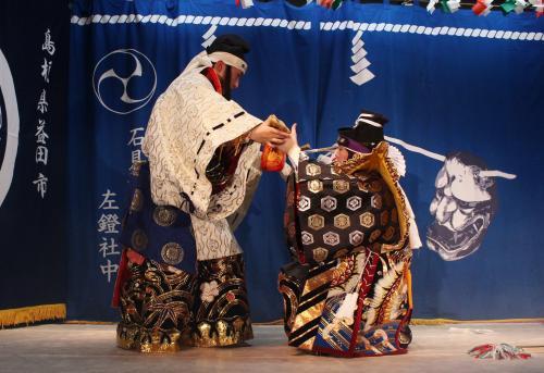 石見神楽左鐙社中 日本武尊9
