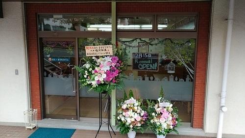 長谷工さんからお花