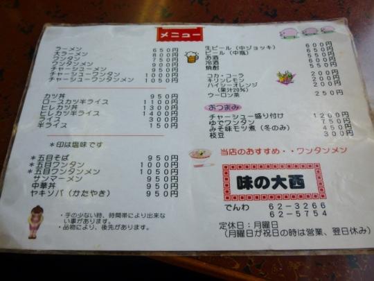 16_12_11-05yugawara.jpg