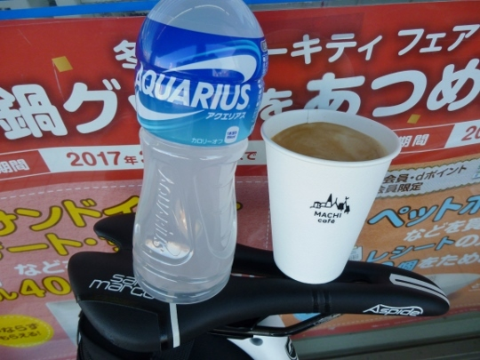 17_01_03-04tateyama.jpg