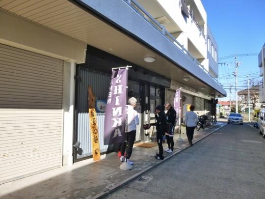 16_12_30-02sagimai~machida