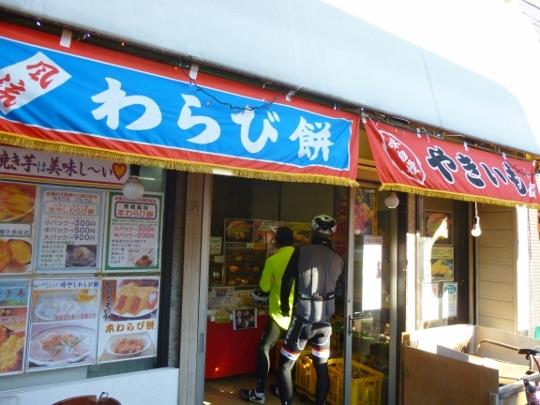 16_12_30-06sagimai~machida