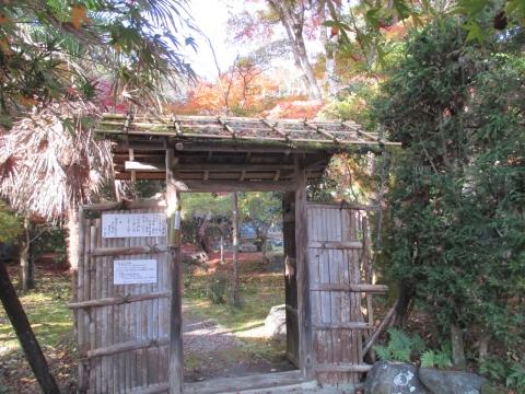 栖賢寺(せいけんじ)