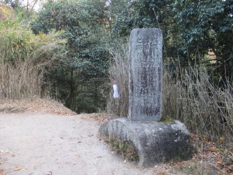 水飲対陣跡碑