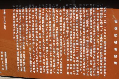 170103itabashi02.jpg