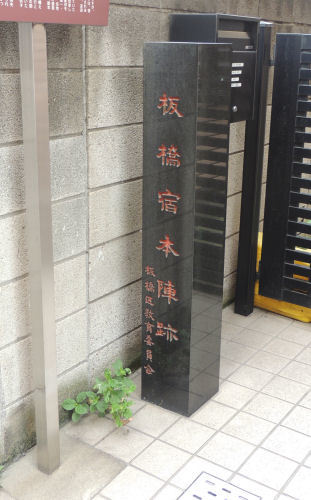 170103itabashi05.jpg
