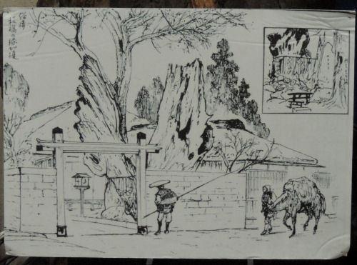 170103itabashi45.jpg