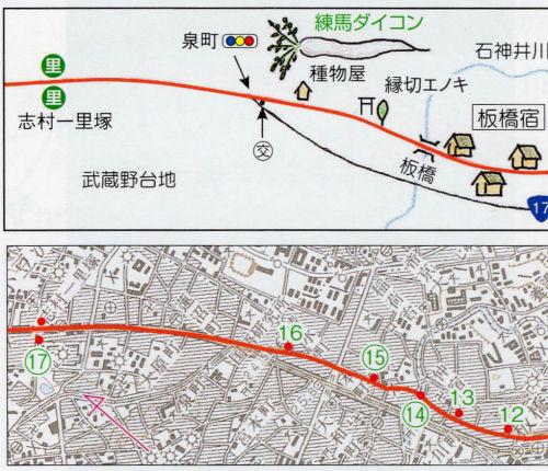 170103itabashi50.jpg