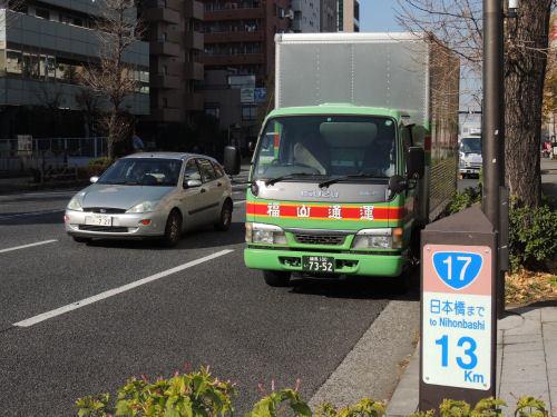 170110itabashi02.jpg