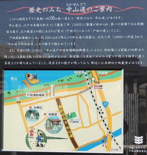 170110itabashi62.jpg