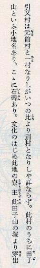 170122tagofuji14.jpg