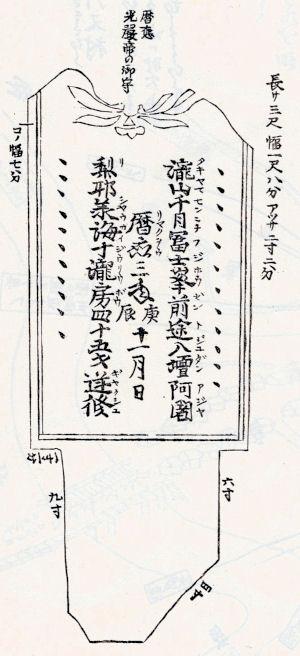 170122tagofuji16.jpg