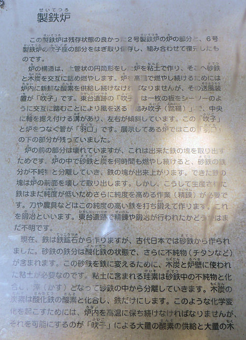 170129higashi03.jpg