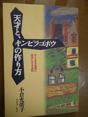 IMGP0103 - コピー