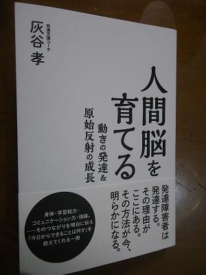 IMGP0104 - コピー