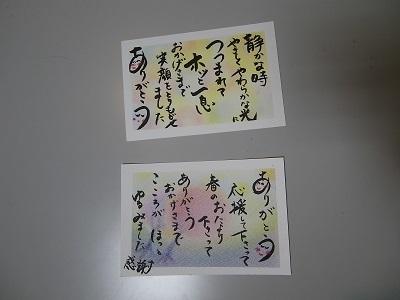IMGP0071 - コピー