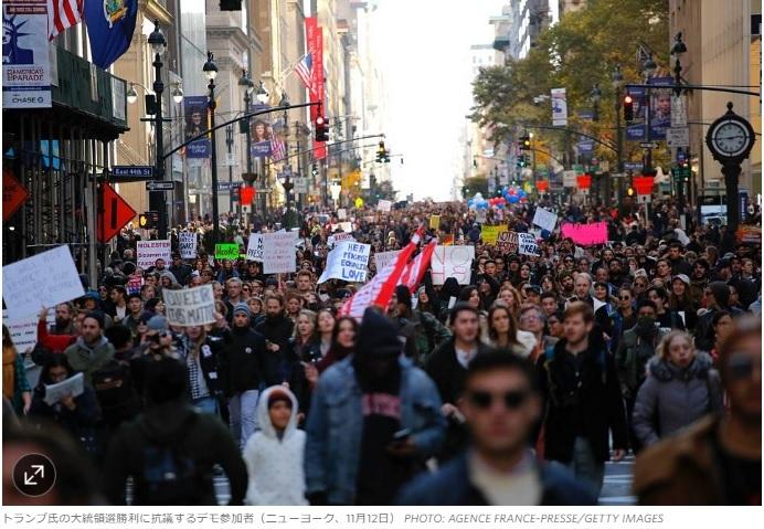 2016-11-16反トランプデモ@NY