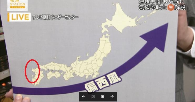 2017-1-15テレ朝点呼予報の地図から長崎県削除帝政前