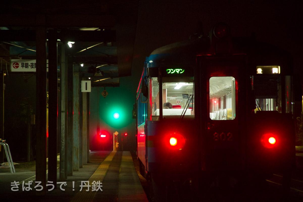 夜の東雲駅出発