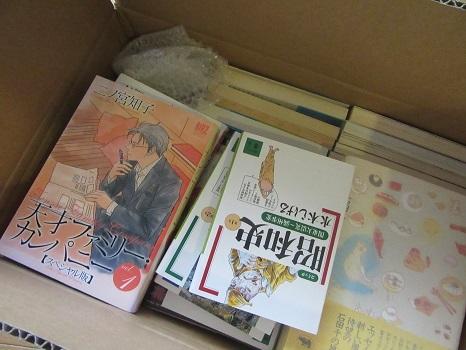本を処分20161028