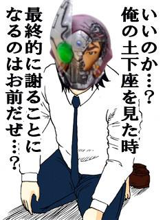 ご勘弁を〜〜