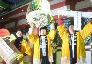 TokyoSports_637588_d69a_1.jpg