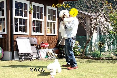 IMG_6065 (2)