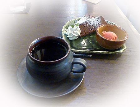 ガト-ショコラ・ブラットオレンジ ゲイシャ