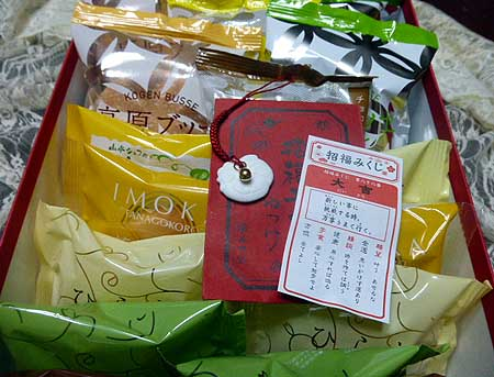 新年の焼き菓子1