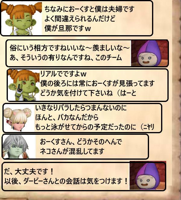 20161205_1.jpg