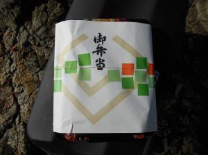 ・第怦・難シ第律逕ア濶ッ_(3)_convert_20170201185456