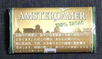 アムステルダマー・100%タバック AMSTERDAMER_TABAC アムステルダマー AMSTERDAMER 無添加シャグ 手巻きタバコ RYO
