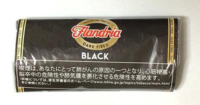フランドリア・ブラック Flandria BLACK  Flandria フランドリア 黒タバコ 手巻きタバコ RYO
