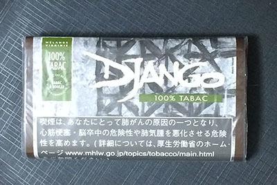 ジャンゴ・100%タバック DJANGO_100%_TABAC ジャンゴ DJANGO 無添加シャグ RYO手巻きタバコ