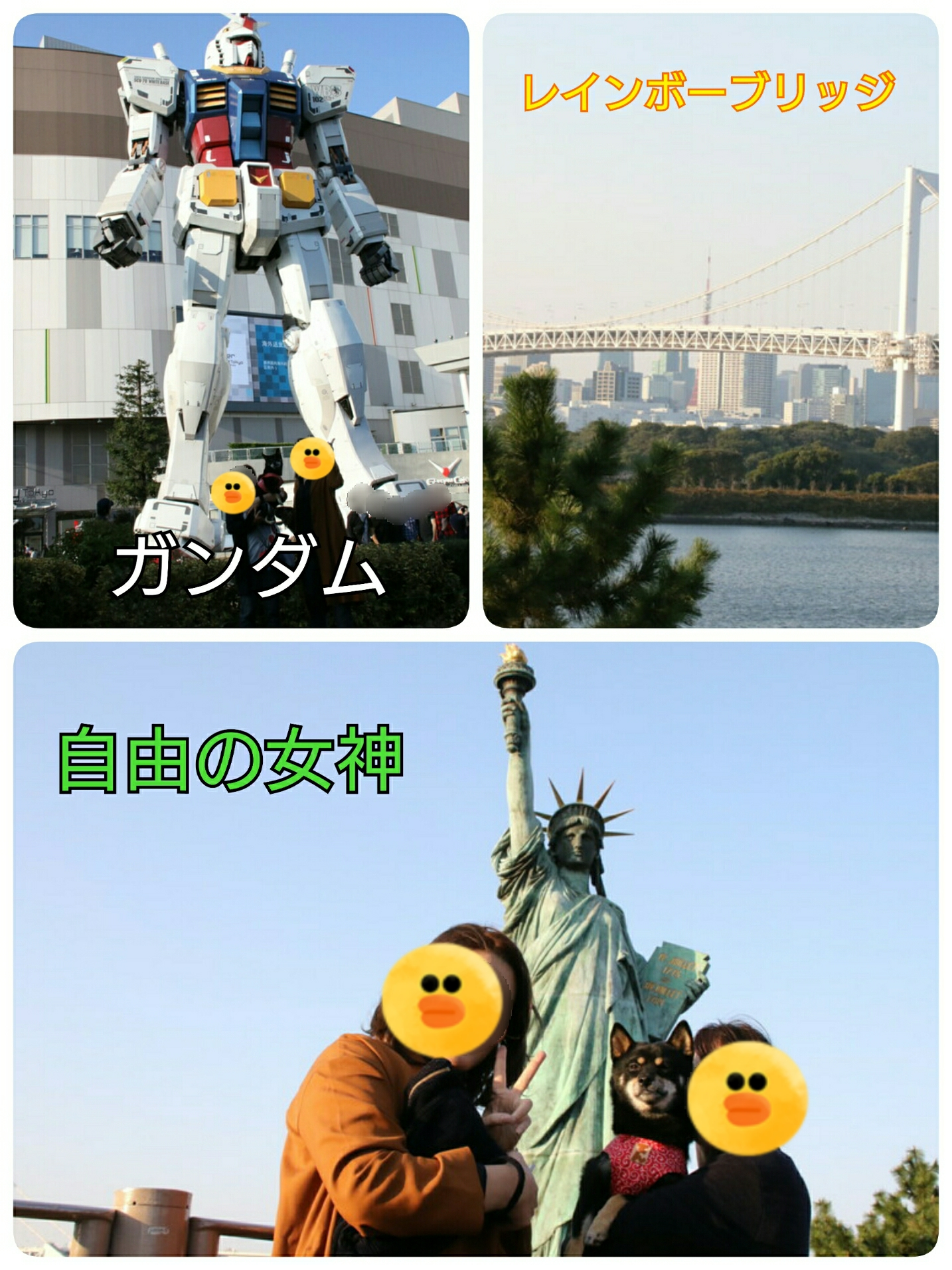 20161117081549dff.jpg