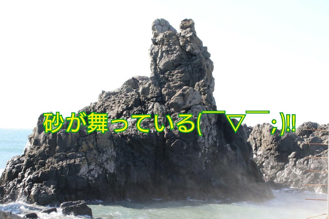 20170204203201bdc.jpg