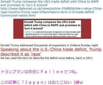 tenDonald Trump compares the USs trade deficit with China to RAPE and promises to turn it around