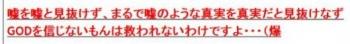 tok「JUDE」にロックオン!(爆wwwwwwww