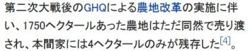 wiki本間氏