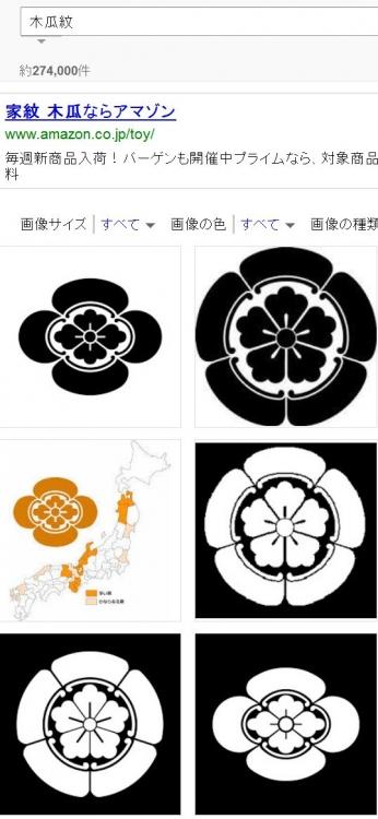 sea木瓜紋