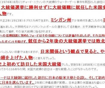 tok日本とアメリカは太平洋戦争を戦った間柄。昭和26年(1951年)に署名されたサンフ
