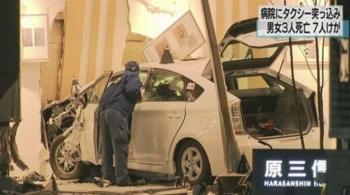 sea福岡タクシー事故の車種や原因は?病院やタクシー会社はどこ?